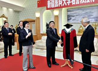 Cap and gown of Xinjiang Medical University