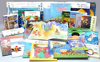Books and Animations of Daisaku Ikeda's Children's Stories Available Overseas