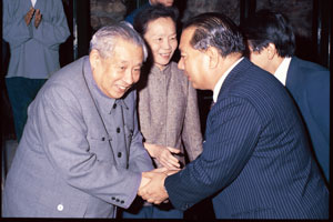 Mr. Ikeda's meeting with Liao Chengzhi