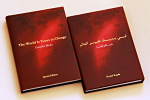 Arabic-English The World Is Yours to Change</i>