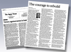 The Courage to Rebuild
