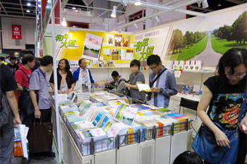 Asia's Largest Book Fair