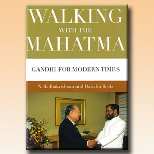 Walking With The Mahatma
