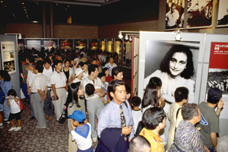 More than two million Japanese have viewed ' The Courage to Remember: Anne Frank and the Holocaust' exhibition since it first opened in May 1994.